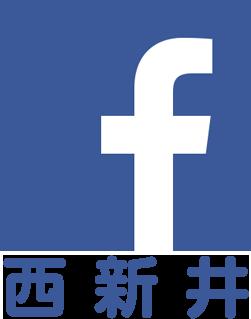 東京マリン西新井スイミング公式Facebook