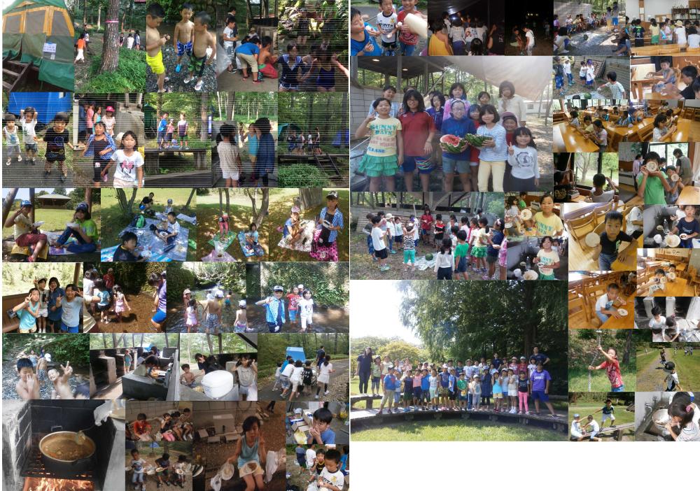『サマーキャンプ2015』2015年8月3日(月)~4日(火)