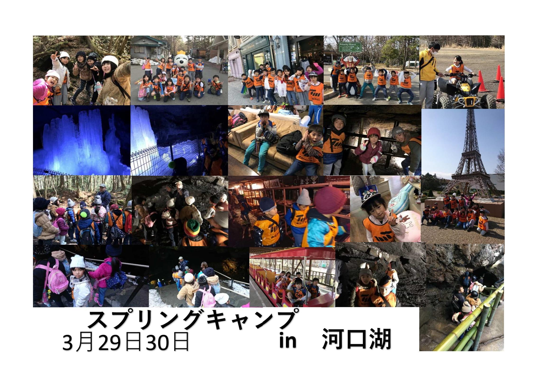 舎人スイミング 「2018年3月29日(木)~3月30日(金) スプリンキャンプ」に行きました。