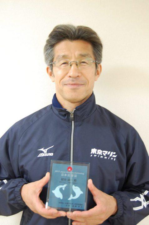 2017年 鑓田誠一選手 マスターズ水泳日本新記録
