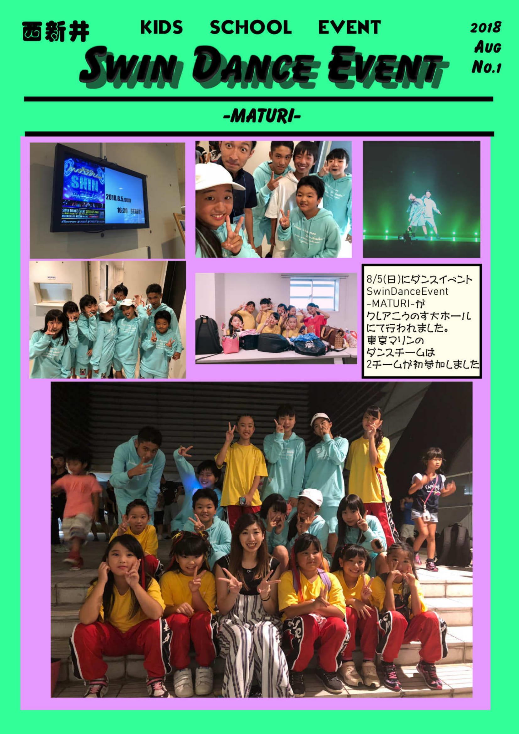 西新井スイミング「Swin Dance Event -MATURI-」に参加しました!
